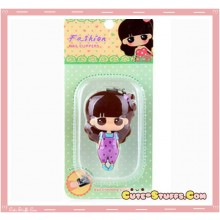 Kawaii Rare Girl  Nail Clippers! - Purple