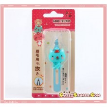 Kawaii Rare Good Friends Blue Cat Tweezers!!