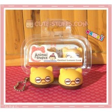 Kawaii Animal Series 2 Capsule Contact Lense Case! - Nerd Cat