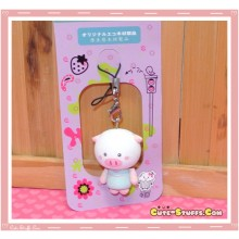 Kawaii Wood Series Pig Phone Strap charm! White Head!