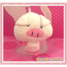 Kawaii Unique Plush Pig Phone Strap Charm! Pink!