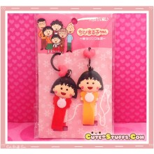 Kawaii Rare 2 PC Set Cord Holder & Phone Strap Sakura