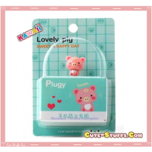 Kawaii Rare Good Friends Series Bobble Head Dust Plug! Pig!