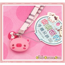 Kawaii Unique Pink Pig Head Strap Charm w/ Wrist Strap!