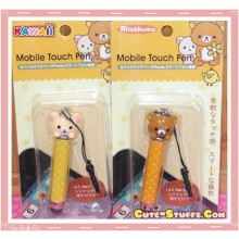 Kawaii Rilakkuma or Korilakkuma Dust Plug Touch Pen Rare!