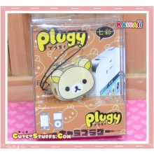 Kawaii Rare Flashing Transparent Head Dust Plug! Korilakkuma