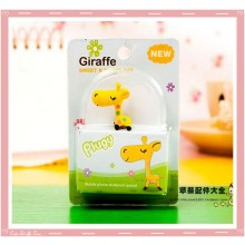 Kawaii Very Rare Nanaco Giraffe Series Laying Dust Plug! Yellow!