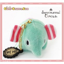 Kawaii Plush Mouton Elephant Sentimental Circus Phone Strap or Keychain!