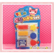 Kawaii Stamp Set! Blue Cat 6pc