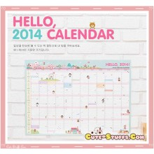 Rare Kawaii 2016 1 Year Sheet Large Calendar!