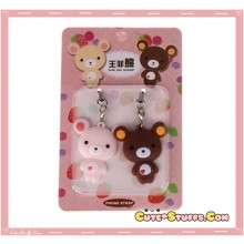 Kawaii Rare Faye Bear Phone Strap Set! Flat