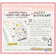 Kawaii 2 Sheet Diary & Planner Deco Sticker Set! Happy Day!