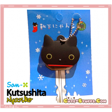 Kawaii San-x Kutsushita Nyanko Cat Key Cover - Rare!