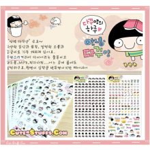 Kawaii Girl 6 Sheet Diary & Planner Transparent Stickers!