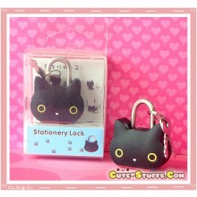 Kutsushita Cat Kawaii Diary Lock & Keys!