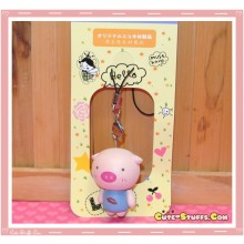Kawaii Wood Series Pig Phone Strap charm! Kiss!