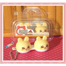 Kawaii Animal Series 2 Capsule Contact Lense Case! - Yellow Bunny