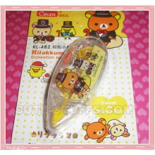 Kawaii Rilakkuma Correction Tape - Showbiz