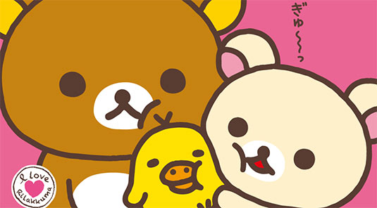 Rilakkuma at Cute-Stuffs
