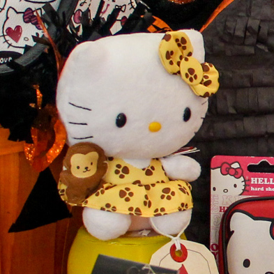 Hello Kitty ty Beanie Baby